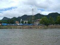 Rurrenabaque River Bank